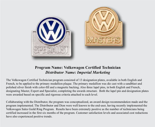 Volkswagon PIN Case Study